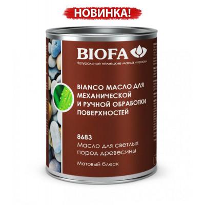 Bianco Масло для светлых пород древесиныя