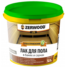 ЗЕРВУД лак для д/пола в банях и саунах  LPB 0,9 кг