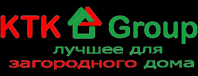 KTK Group - Лучшее для загородного дома