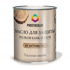 Масло для защиты полков бань и саун  PROSTOCOLOR 0,75л