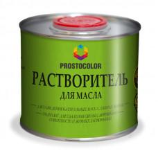 Растворитель для масла  PROSTOCOLOR 0,45л
