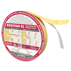 Изоспан KL двухсторонняя клейкая лента 15мм*50пог.м. от -40 до +100