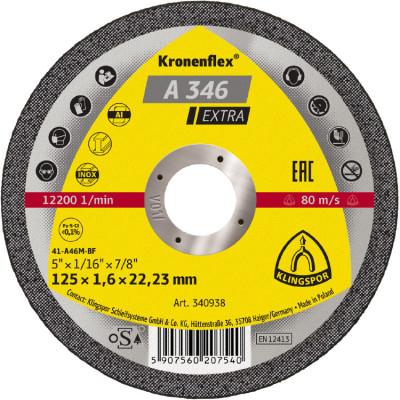 A 346 EX отрезные диски KT/EXTRA/A346EX/S/GER/125X1,6X22,23