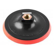 Тарелка пластиковая с липучкой для УШМ 125 мм М14 (толстая)