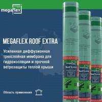 Megaflex Roof  (70м2) Влаго-ветрозащитная диффузионная трехслойная мембрана с двумя клеевыми лентами