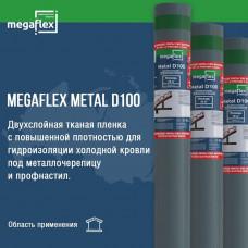 Megaflex Metal D100 (70м2) Гидро-пароизоляционная двухслойная пленка с двумя клеевыми лентами