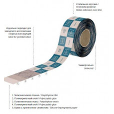 HOLZ Односторонняя монтажная лента SIMPLA  60мм.*25м. от +5°С