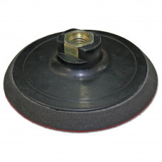 Тарелка опорная ПРАКТИКА 125 мм для МШУ, М14, крепление гайкой